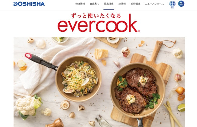 evercook
